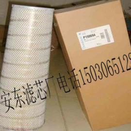 唐纳森滤芯P150694锥形滤筒