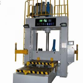 耐斯合模机设备200顿合模机100吨合模机
