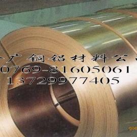 进口铍铜带c17200