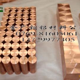 日NGK铍铜带