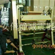 机械式裁断机专用减震脚垫