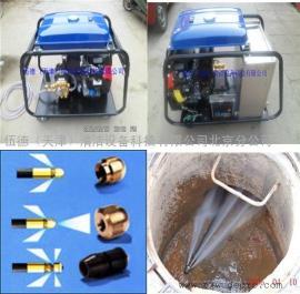 汽油机驱动下水管道高压清洗机