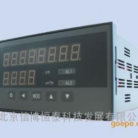XSJB系列热能积算仪
