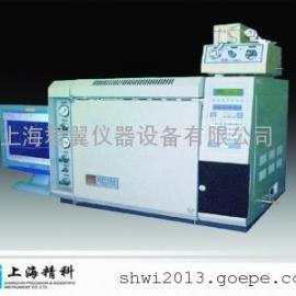 民用建筑工程室内环境污染检测方法及分析系统