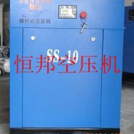 北京螺杆式空压机 大规模螺杆式空压机 10HP螺杆式空压机