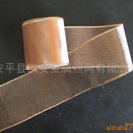 电池集流铜网 电池铜网 电极铜网 镍氢电池材料