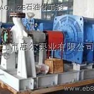 ZA、ZE石油化工流程泵