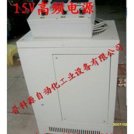1000A电解电源、电镀电源、专业生产电解电源、电镀电源