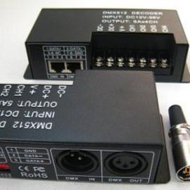 DMX512解码器/RGBW控制器/4路LED控制器
