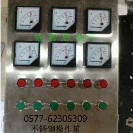 依客思新品BZC8061防爆防腐操作柱_不锈钢_WF2