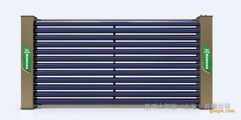 皇明上海无水箱集热器2012cad测量平方图片