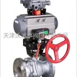气动活塞式O型调节切断阀HB2510