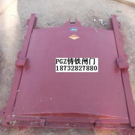电动铸铁闸门价格--1.5*1.5米