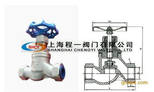 产品概述:            内螺纹截止阀体的结构形式有直通式图片