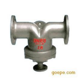 UFS蒸汽汽水分离器 铸钢法兰汽水分离器 干燥 汽水空气