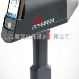 EDX P2000 便携式X对角线激光凹镜