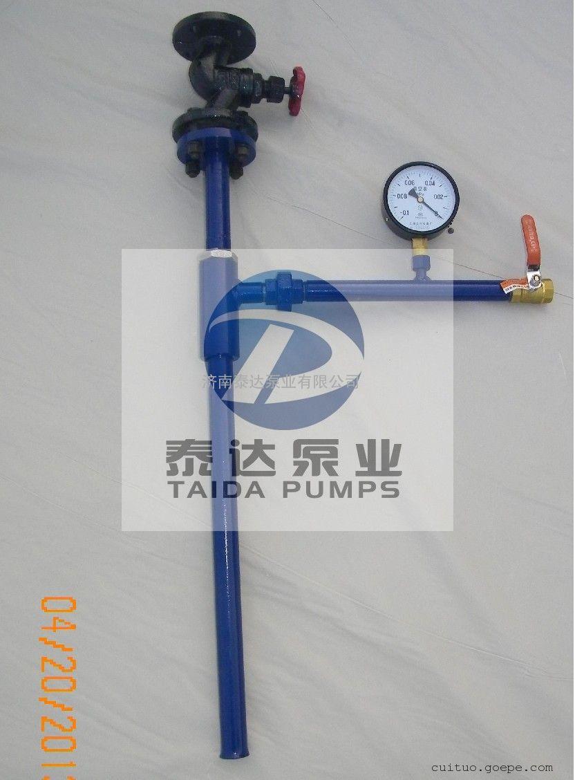 ZPBD喷射泵 (低压)-不锈钢