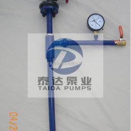 ZPBG-100喷射泵 (高压)