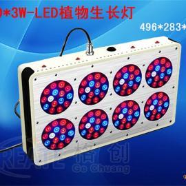 8头大功率LED植物生长灯