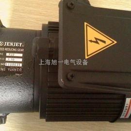代理台湾LUNG TANG MOTOR刹车电机 ATC换刀