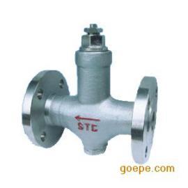STC可调恒温式波纹管式蒸汽疏水阀 蒸汽疏水阀