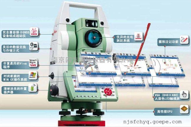 徕卡测量机器人TS15全站仪南通徕卡全站仪