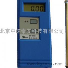 手持式PM2.5检测仪/空气质量测试仪/细颗粒物检测仪