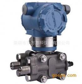 厂家直供FB3351电容式智能压力变送器