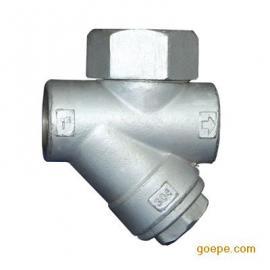 CS19W-16P 热动力圆盘式不锈钢304蒸汽疏水阀