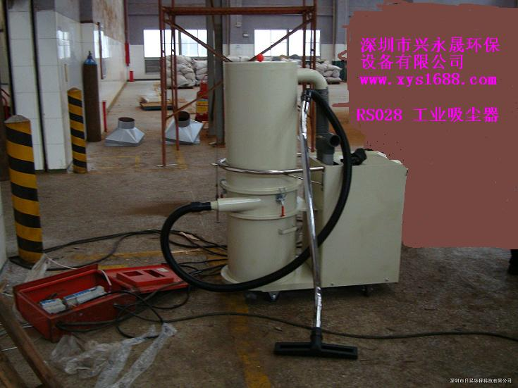 RS-028移动式工业吸尘器