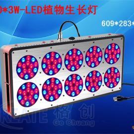 10头大功率LED植物生长灯
