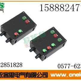 BQD8050防爆防腐电磁起动器_9A_12A_18A
