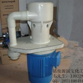 国宝可空转槽内液下化工泵