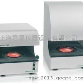 Scan 500/1200自动影像分析菌落计数仪