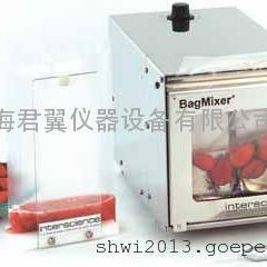 BAGMIXER100/400/3500拍打均质器