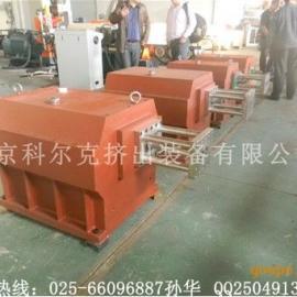 同向平行双螺杆造粒机齿轮箱,双螺杆挤出机减速箱,南京科尔克