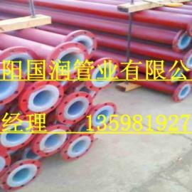 优质衬塑防腐管道|管道衬塑工艺