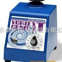 SI Vortex-Genie2T旋涡混合器丨涡旋振荡器