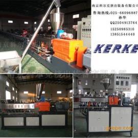 塑料造粒机,南京双螺杆塑料造粒机厂家