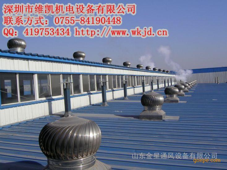 幅较大的钢结构厂房