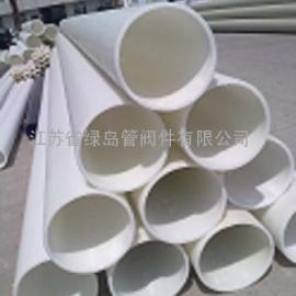供应绿岛牌增强聚丙烯FRPP管,玻纤增强聚丙烯管。化工专用