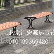 北京花园座椅