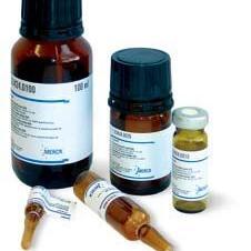 Deuterated products 核磁用氘代试剂
