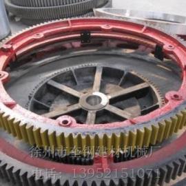 浙江1.6米椰壳活性炭转炉配件