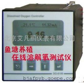厂家直销 工业溶氧仪485通讯含通讯软件 在线溶解氧测试仪