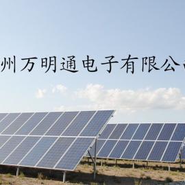 小型家用太阳能发电机
