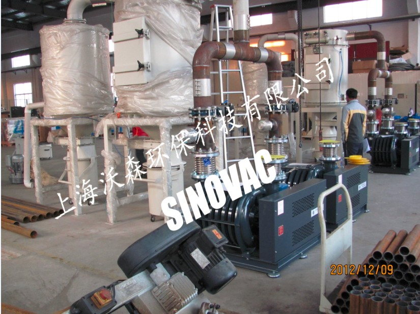 SINOVAC真空清扫装置