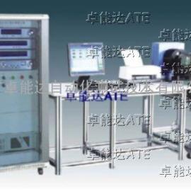 专注电机测试系统开发