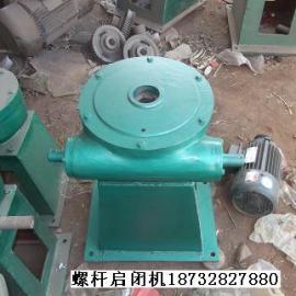 厂家直销水利机械--齿耙清污机 齿耙除污机 机械格栅