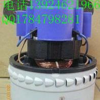 S-AL马达 SHWX-100A电机 吸尘机马达